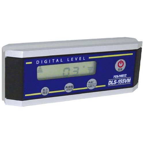 DLS-155VM デジタルレベル アックスブレーン