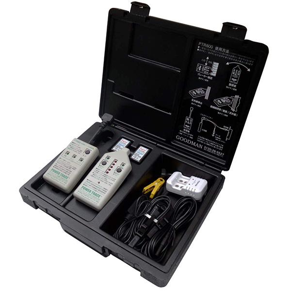 PTR600 パワートレーサー グッドマン ケーブル探索機 【数量限定:PC-33 非接触クランプをプレゼント!!】