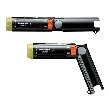 EZ6220X パナソニック 充電ドリルドライバー 2.4Vタイプ 本体のみ | 電動工具 | DIY | 日曜大工 | 作業用品 | 現場用品