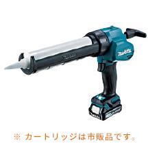 CG100DSH マキタ(MAKITA) 10.8V/1.5Ah(スライド式)充電式コーキングガン (バッテリ・充電器・ケース付) | 電動工具 | DIY | 日曜大工 | 作業用品 | 現場用品