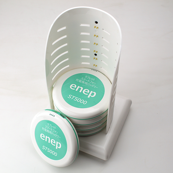 Cyoshin Japan enepスマホタワー ST5000W ホワイト 集客アップに使えるスマートフォン充電