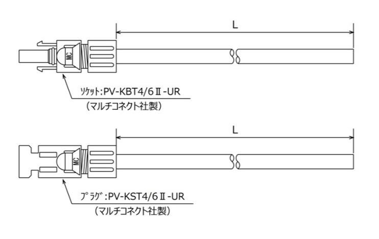 2804MC4L50+-Z KHD製 太陽光発電システムケーブル H-CV3.5mm2 50m 延長ケーブル(片端MC4)