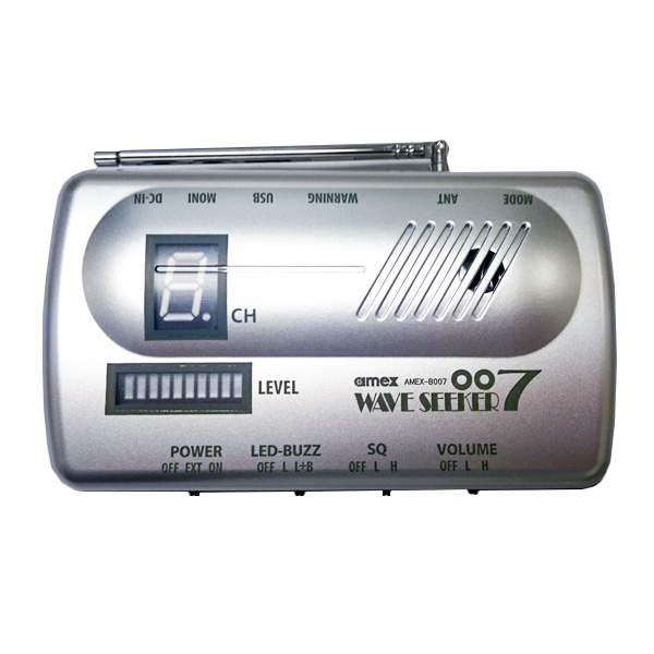 AMEX-B007 アメックスアルファ 常時監視で盗聴波をチェック!据え置き型盗聴発見器 WAVE SEEKER