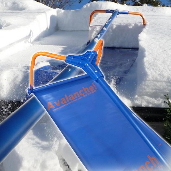 【4月おすすめ】アバランチ500 Avalanche! 屋根に登らず楽々雪下ろし!革新的な雪かき用品【納期約1.5ヶ月】【時間指定不可】<メーカー直送品><代引不可>