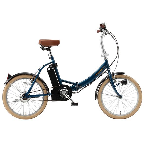BM-E50NV SUISUI 電動アシスト機能搭載!折畳自転車 20インチモデル<代引不可><メーカー直送品>