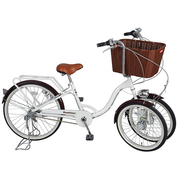 MG-CH243B バンビーナ 大型バスケット付き 安定感抜群の三輪自転車<代引不可><メーカー直送品>【時間指定不可】