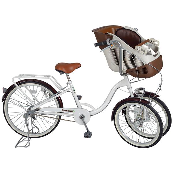 MG-CH243F バンビーナ バスケットにもなるフロントチャイルドシート付 三輪自転車<代引不可><メーカー直送品>【時間指定不可】