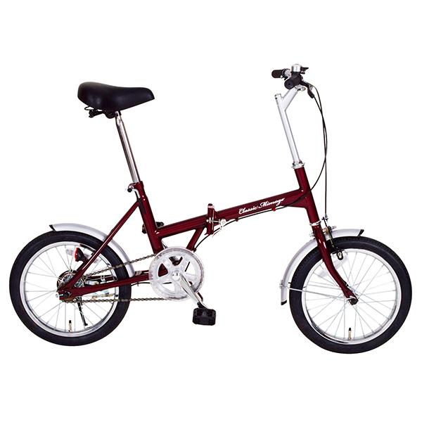 MG-CM16 クラシックミムゴ FDB16 折畳自転車16インチモデル<代引不可><メーカー直送品>