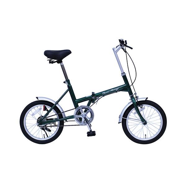 【4月おすすめ】MG-CM16G クラシックミムゴ 普段使いに便利なスタンダードモデル!折畳自転車 16インチモデル<代引不可><メーカー直送品>【時間指定不可】