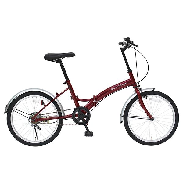 MG-CM20E クラシックミムゴ FDB20E ベーシックな折畳自転車 20インチモデル<代引不可><メーカー直送品>