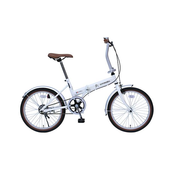 【5月おすすめ】MG-CTN20G シトロエン ベーシックな折畳自転車 20インチモデル<メーカー直送品>【時間指定不可】, 越後新潟 ギフトショップハクシン:9ffa7040 --- sunward.msk.ru
