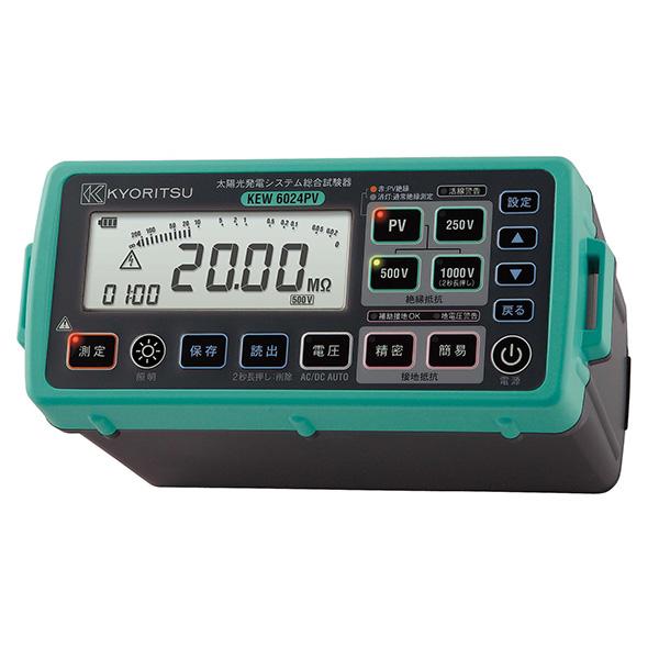 KEW6024PV 共立電気計器 PV絶縁、絶縁、接地、電圧測定機能をコンパクトなボディに搭載!太陽光発電システム総合試験器【電池屋の日対象】
