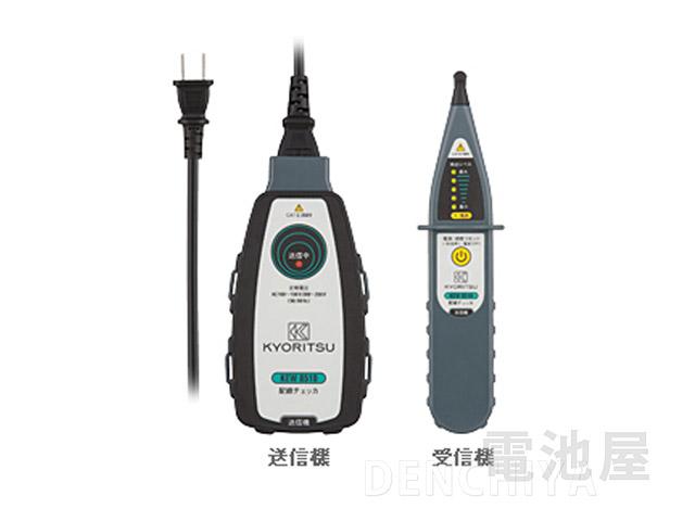 【在庫限り品】【5月おすすめ】 【送料無料】 KEW 8510 共立電気計器 配線チェッカ 携帯用ケース付