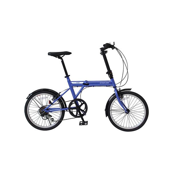 【エントリーでポイント5倍!】MG-G206NF-BL アクティブプラス911 FDB206SF 6段ギア搭載!ノーパンク 20インチ 折り畳み自転車 ブルー<メーカー直送品><代引不可>