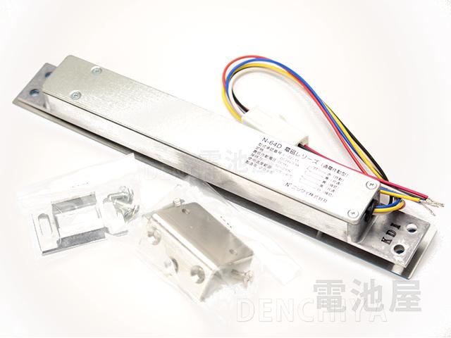N-64D ニッケイ 電磁レリーズ 通電作動型 上枠内蔵式  DC24V0.3A