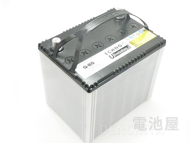 Q-85 ECHNO(エクノ) アイドリングストップ車専用電池 (Q55高容量品)