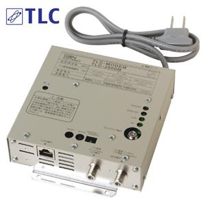 TLC-2000M サン電子 TLCモデム(同軸LANモデム TV 信号混合機能付・壁面取付型)