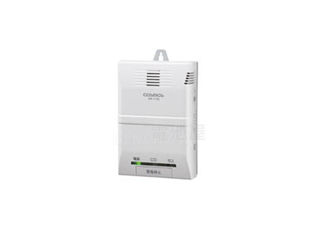 XW-715G 新コスモス ガス・CO警報器 都市ガス用