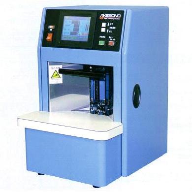 【4月おすすめ】NK-1000T ストラパック 用紙を積んでボタンを押すだけで高速かつ正確に計数!紙枚数計数機[AKEBONO]<代引不可><メーカー直送品>【時間指定不可】