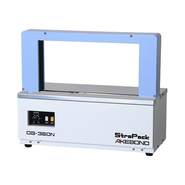 【4月おすすめ】OB-360N ストラパック 紙テープ/フィルムテープ両対応!帯掛機[AKEBONO]<代引不可><メーカー直送品>【時間指定不可】