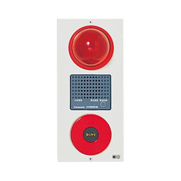 【4月おすすめ】BG70221H 非常警報設備複合装置 埋込型内器 パナソニック