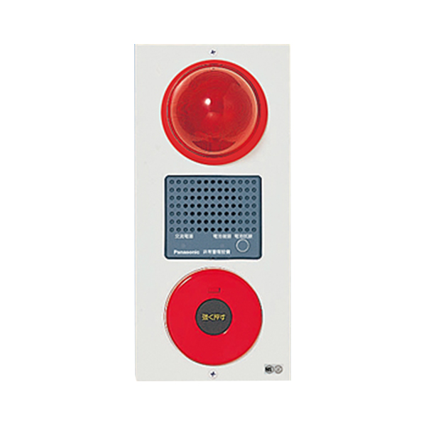 【4月おすすめ】BG70341H 非常警報設備複合装置 埋込防雨型内器 パナソニック