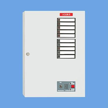 BVJ611011H パナソニック P型1級用 副受信機 10回線 内器