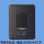 EJ560FN パナソニック 警報表示付ドアホン子器(遠隔試験端子付)(露出型)(ベージュ)