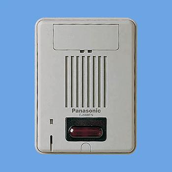 EJ569FN パナソニック 警報表示器(遠隔試験端子付)(露出型)(ベージュ)