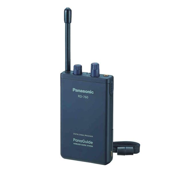 RD-760-K パナソニック 音声ガイドシステム パナガイド ワイヤレス受信機(12ch) 新・回転式耳かけイヤホン付