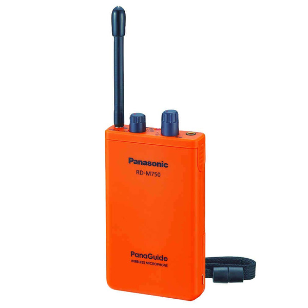 【5月おすすめ】RD-M750-D パナソニック 音声ガイドシステム パナガイド ワイヤレス送信機(12ch) タイピン型モノラルマイクロホン付