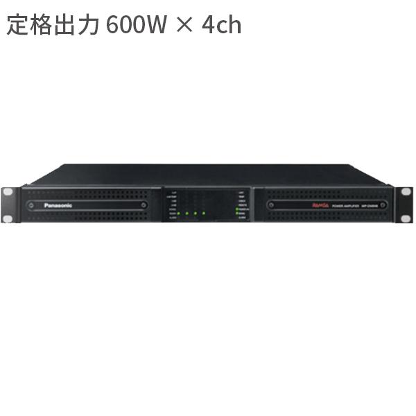 WP-DM948 パナソニック 音響設備 1200 W × 4ch 高機能DSP内蔵デジタルパワーアンプ