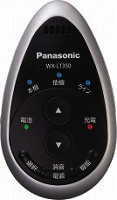 파나소닉(Panasonic) WX-LT350 적외선 와이어리스 마이크론폰(펜던트형) 특가 판매중|전지가게