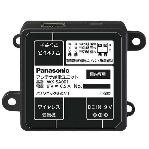 WX-SA001 パナソニック 音響設備 1.9 GHz帯 デジタルワイヤレスマイクシステム アンテナ給電ユニット【電池屋の日対象】