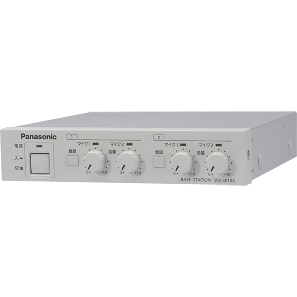 WX-SP104 パナソニック 音響設備 1Uハーフサイズの音量調整ユニット ベースステーション【電池屋の日対象】
