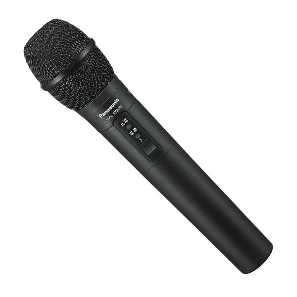 WX-ST200 パナソニック 音響設備 1.9 GHz帯 デジタルワイヤレスマイクシステム ワイヤレスマイクロホン(ハンドヘルド型)【電池屋の日対象】