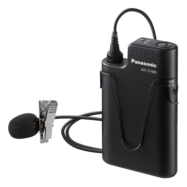 WX-ST400 パナソニック 音響設備 1.9 GHz帯 デジタルワイヤレスマイクシステム ワイヤレスマイクロホン(ハンドヘルド型)【電池屋の日対象】