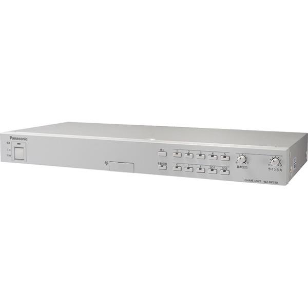 WZ-DP310 パナソニック 音響設備 8種類の音源を内蔵 SDメモリーカードから音源再生が可能 チャイムユニット【電池屋の日対象】