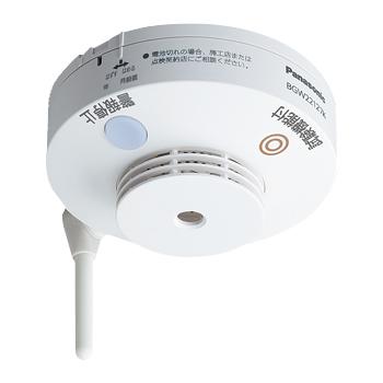【11月おすすめ】【あす楽対象】BGW22717K パナソニック 光電式スポット型感知器2種(試験機能付)(無線式・連動型警報機能付・電池式)(親器)