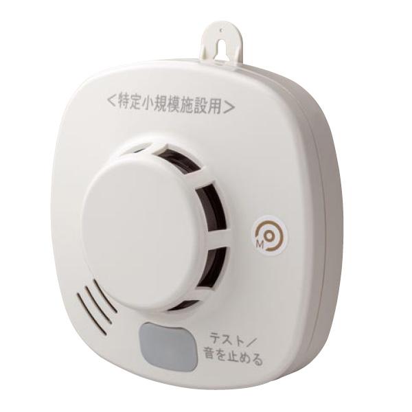 MAI-SLAB-2RLYD ホーチキ 無線連動 光電式(煙式)スポット型感知器(試験機能付)
