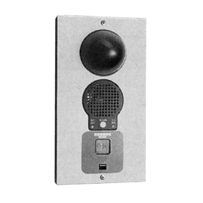 NEB904FP 日本ドライケミカル(NDC) 非常警報設備複合装置(埋込防雨型)