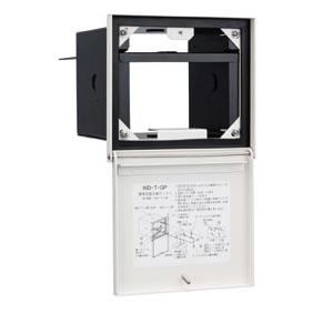NID-T-G ニッタン 壁付用点検ボックス用<蓋・プレート:NID-T-GP+ボックス:NID-T-GBセット>