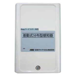 NSD202EXC 日本ドライケミカル(NDC) 熱電対検出器2種(露出型) 半導体式 差動式分布型感知器