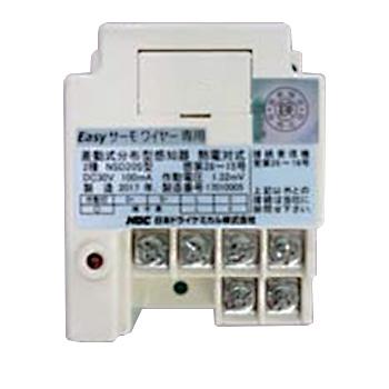 NSD302FXA 日本ドライケミカル(NDC) 熱電対検出器3種(埋込型) 半導体式 差動式分布型感知器【電池屋の日対象】
