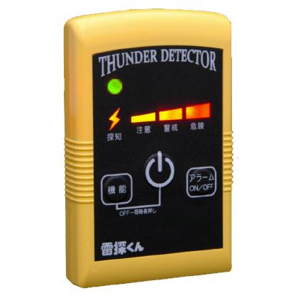 NTD-P01 雷探くん 携帯型雷探知器 日本製