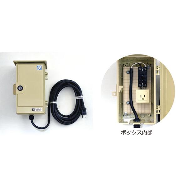 IDB110 INBES ネットワークカメラLA02W用電源ボックス 電源ケーブル:10m | 工事 | 設置 | 防犯カメラ | 監視カメラ