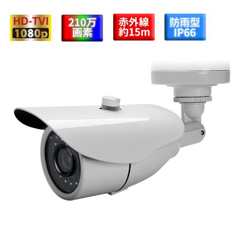 ITC-DG105AN 先進のHD-TVIシステム採用 フルハイビジョン210万画素防雨型赤外線防犯カメラ   屋外カメラ   監視カメラ   コンビニ   店舗   1080p   高画質   高性能