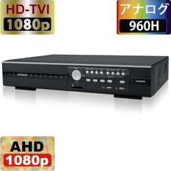 ITV-HD9104DG-4TB 先進のAHD/HD-TVIシステム採用 フルハイビジョン録画対応4ch防犯デジタルレコーダー 4TBモデル