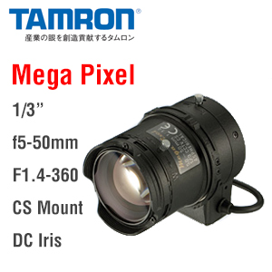 M13VG550 タムロン(TAMRON)製メガピクセル対応 焦点距離f2-50mmバリフォーカルオートアイリスレンズ | 防犯カメラ | 監視カメラ | CSマウント | IPカメラ
