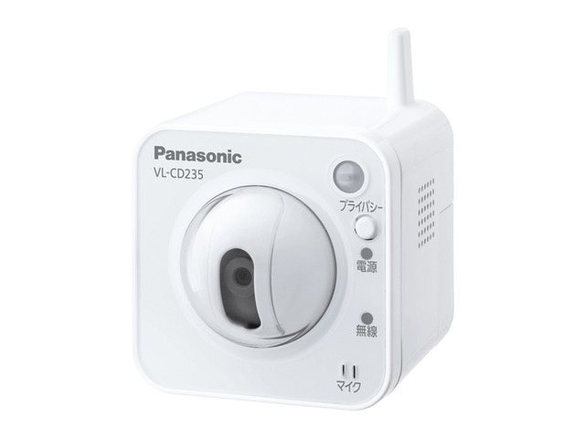 VL-CD235 パナソニック センサーカメラ(Wi-Fi兼用屋内タイプ)